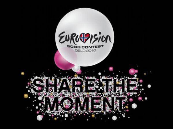 Евровидение  2010