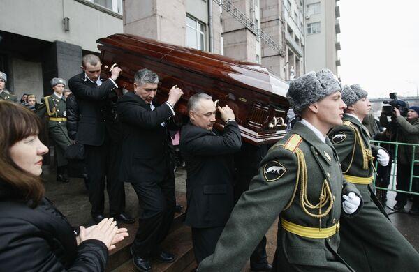 Прощание с народной артисткой России Валентиной Толкуновой