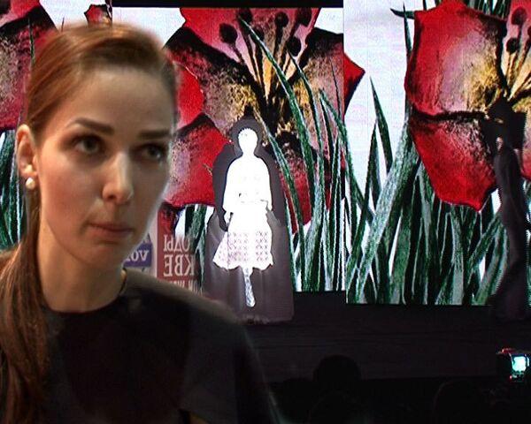 Fashion-сказка Бажова: арт-инсталяция от Алены Ахмадуллиной
