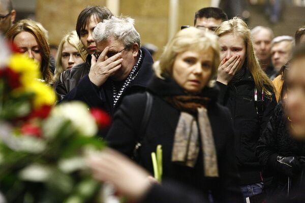 День траура по жертвам теракта в Москве