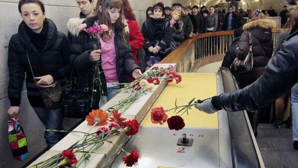 День траура по жертвам теракта в Москве. Архив