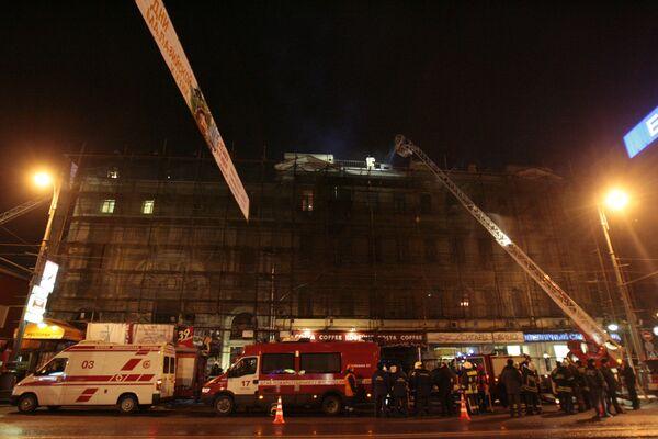 Тушение пожара в Московском драмтеатре им. Станиславского в Москве