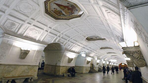 Через два дня после терактов в московском метро 29 марта 2010 года, унесших жизни 39 человек, был обнародован указ президента, предписывающий создать в стране комплексную систему обеспечения безопасности пассажиров