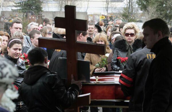 Похороны погибших в результате теракта в Москве