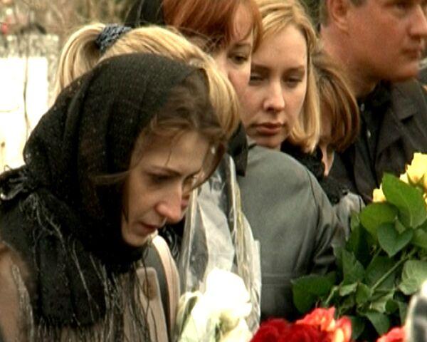 Погибшую при теракте в метро медсестру проводили в последний путь