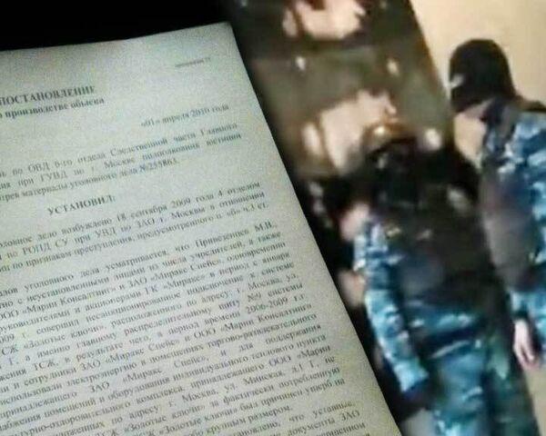 Обыски в Москва-Сити. Видео Сергея Полонского