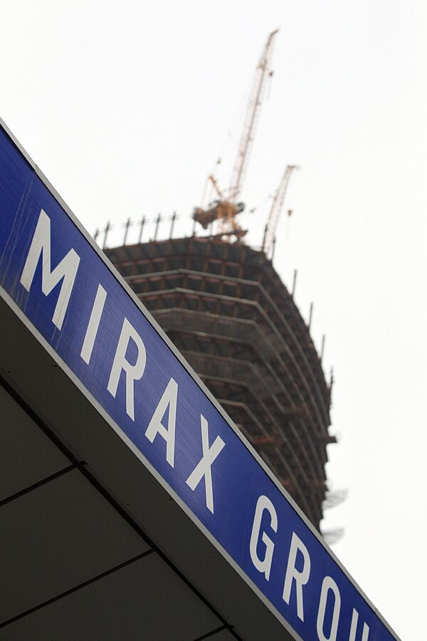 Компания Mirax Group. Архив