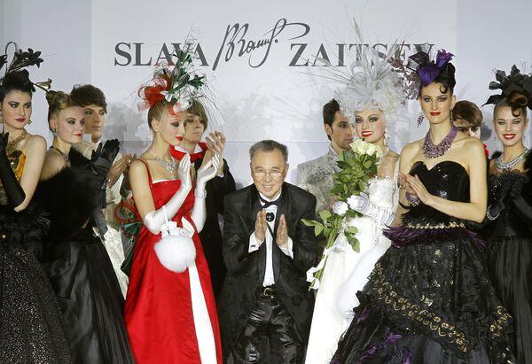 Открытие Russian Fashion Week