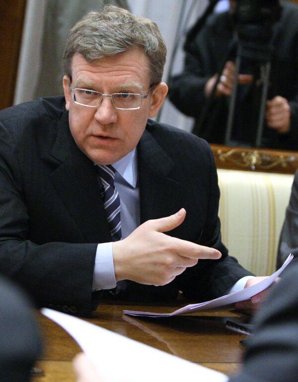 Алексей Кудрин. Архив