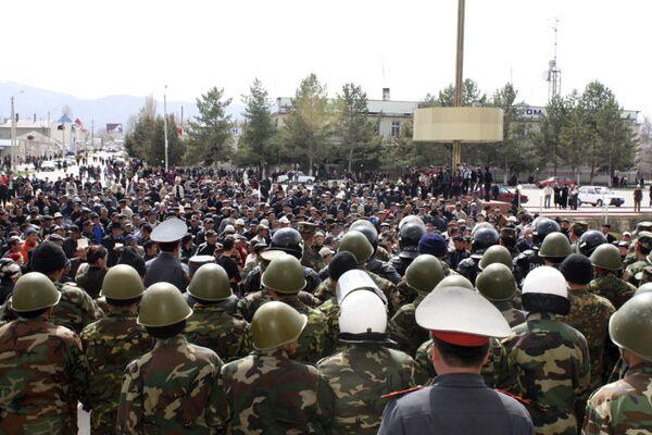 Митинг в Киргизии
