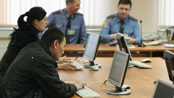 Регистрация автомобилей в ГИБДД. Архив