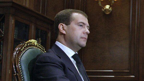 Президент России Дмитрий Медведев. Архив