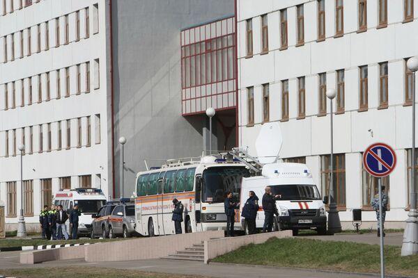 Судебно-медицинская экспертиза останков погибших в катастрофе Ту-154