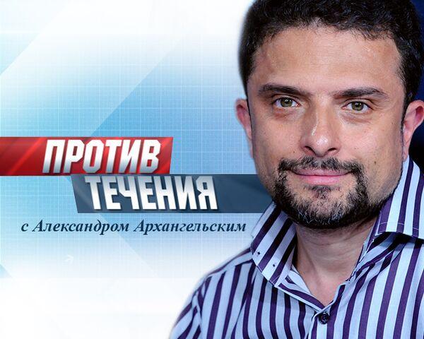 Против течения. Катастрофа под Смоленском вскрыла фобии российского общества