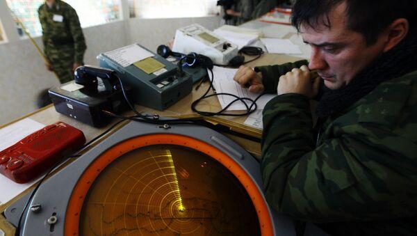 Минобороны РФ сообщило об успешном испытательном пуске ракеты Булава