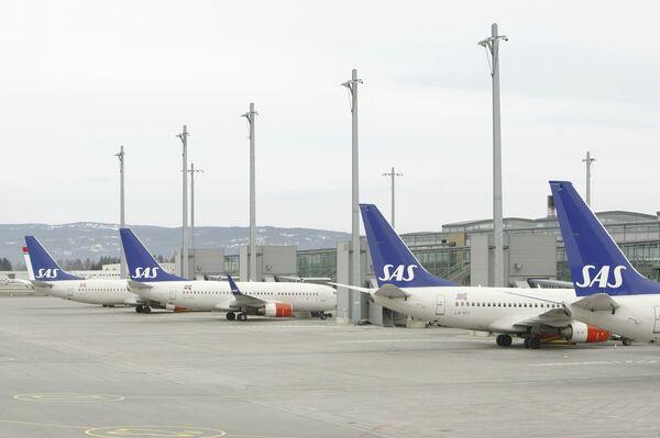 Аэропорт Гардермуэн города Осло
