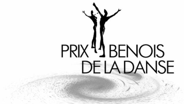 Логотип фестиваля «Бенуа де ля Данс»