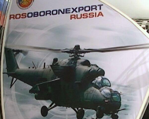 Малайзии понравилось российское оружие