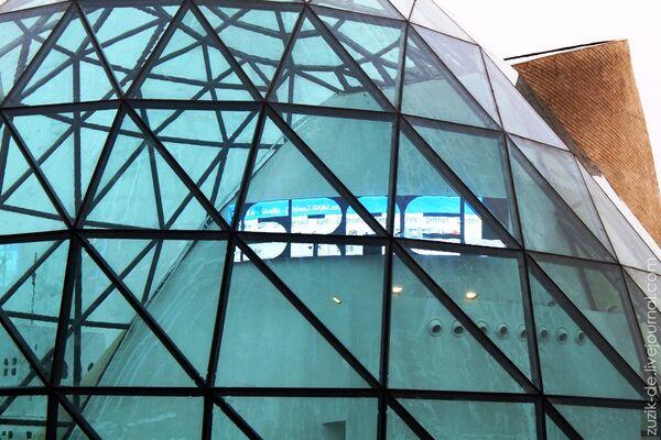 Павильоны разных стран на выставке ЭКСПО в Шанхае