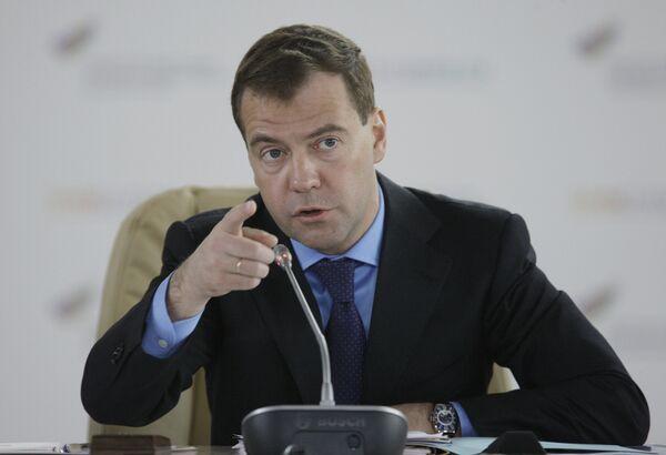 Поездка Дмитрия Медведева в Обнинск