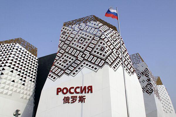 Выставка ЭКСПО-2010, российский павильон. Архив