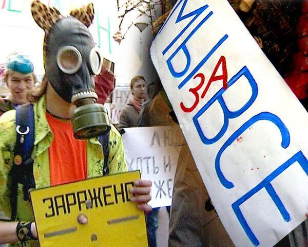 Монстранты гуляли по Москве в противогазах с лозунгами Будь, маразм