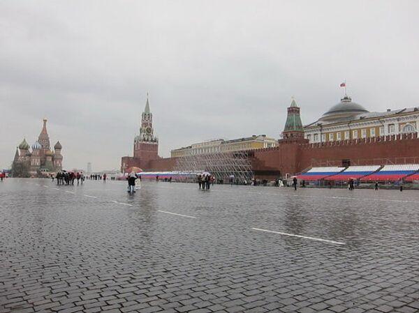 Москва первомайская