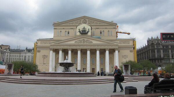 Большой театр в Москве. Архив