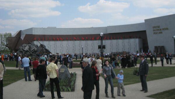 Музей Третье ратное поле России в Прохоровке
