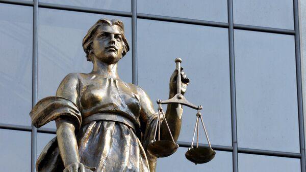 Статуя Фемиды. Архивное фото