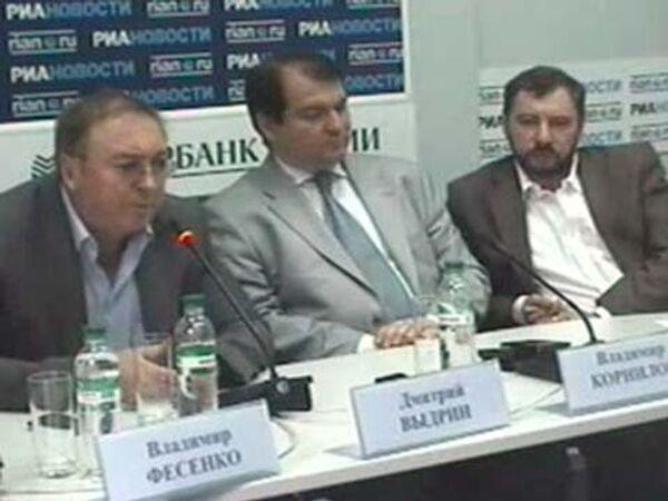 Россия – Украина: новые горизонты взаимоотношений