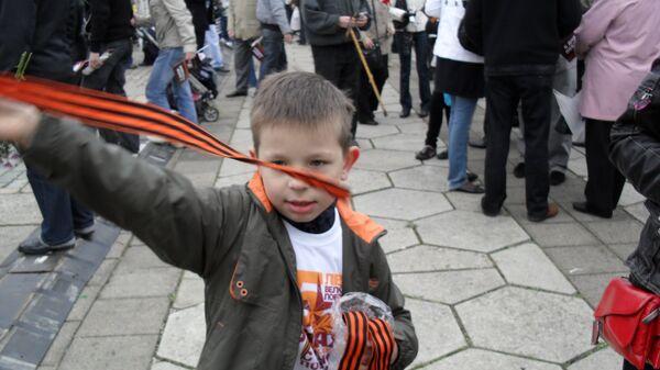 Акция Георгиевская ленточка в Риге