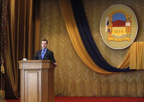 Выступление Дмитрия Медведева перед студентами и преподавателями Киевского национального университета имени Тараса Шевченко