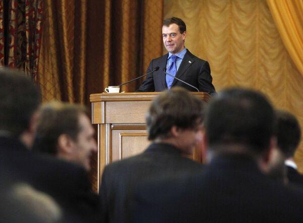 Медведев: Россия и Украина подготовят меморандумы о бизнес-рисках