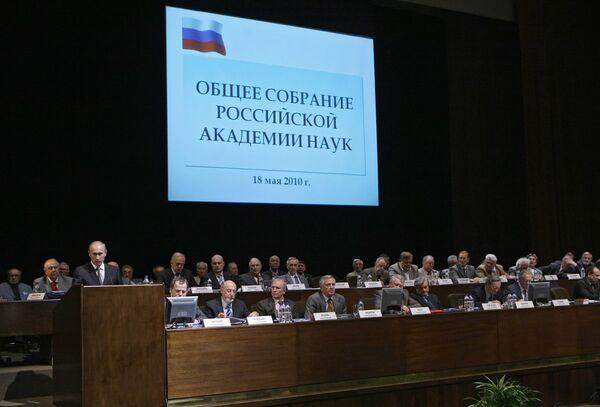 Премьер-министр РФ Владимир Путин принял участие в общем собрании Российской академии наук