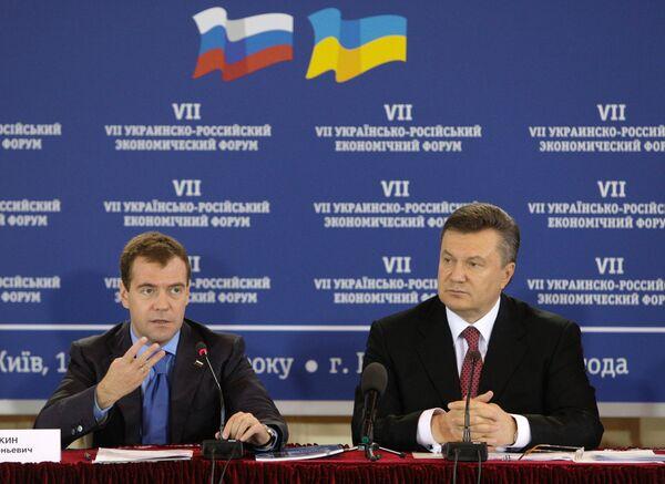 Россия - Украина: без благотворительности