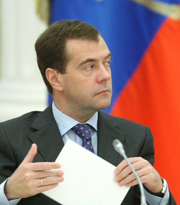 Встреча Дмитрия Медведева с членами Совета при президенте РФ по содействию развитию институтов гражданского общества и правам человека и представителями неправительственных организаций по проблемам Северного Кавказа