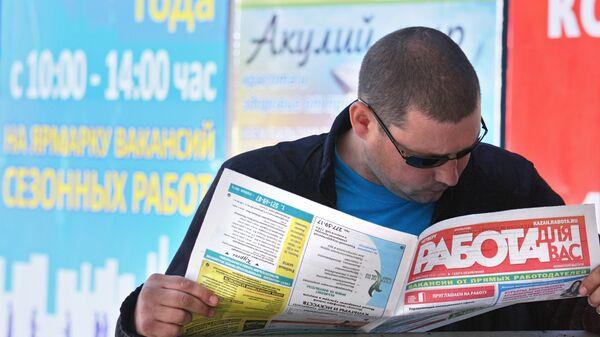 Регионы СКФО лидируют по уровню безработицы в России