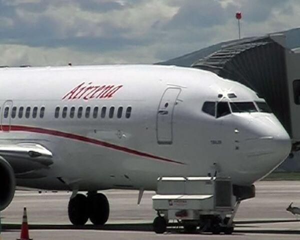 Грузинские авиапассажиры ждали рейс в Москву как праздник