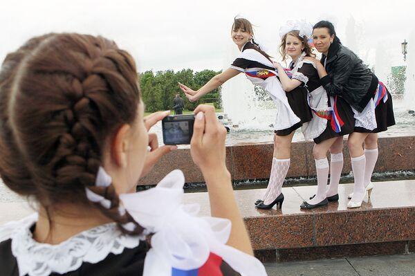 Выпускники московских школ на Поклонной горе. Архив