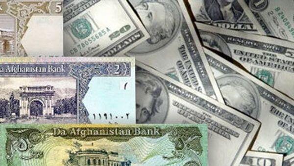 Афгани - Доллар
