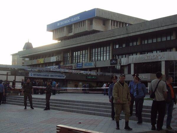 Взрыв в центре Ставрополя. Архив