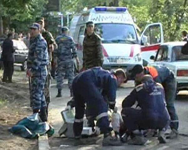 Взрыв в центре Ставрополя. Видео с места событий
