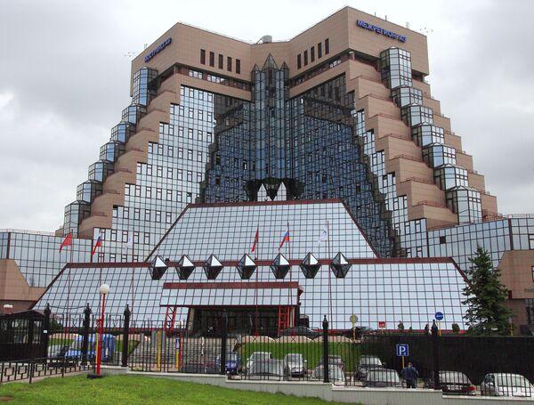 Межрегионгаз ведет переговоры с Роснефтью по созданию СП