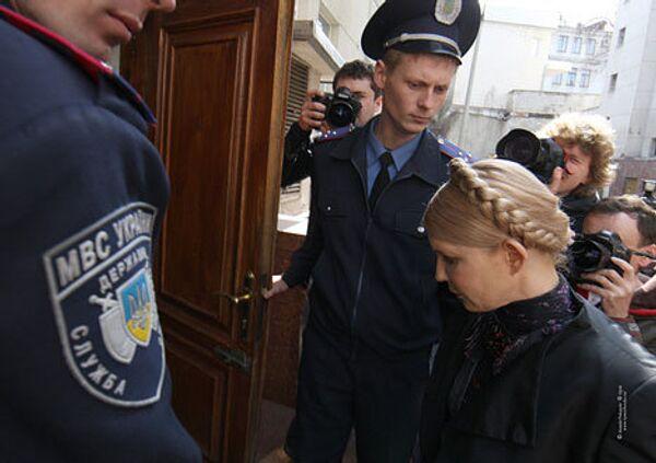 Юлия Тимошенко в Генпрокуратуре. Архив