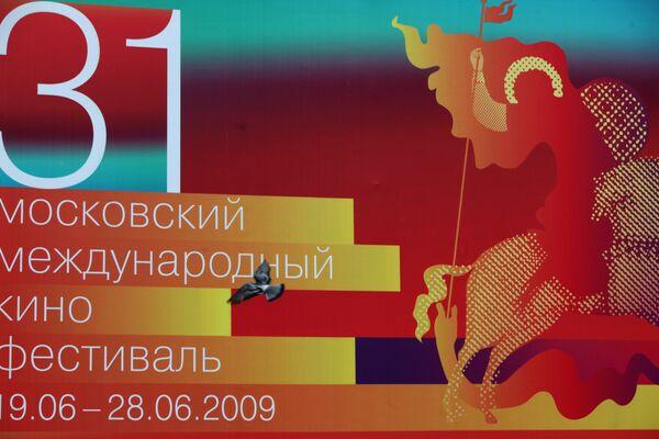 В российскую программу ММКФ вошло 25 игровых фильмов