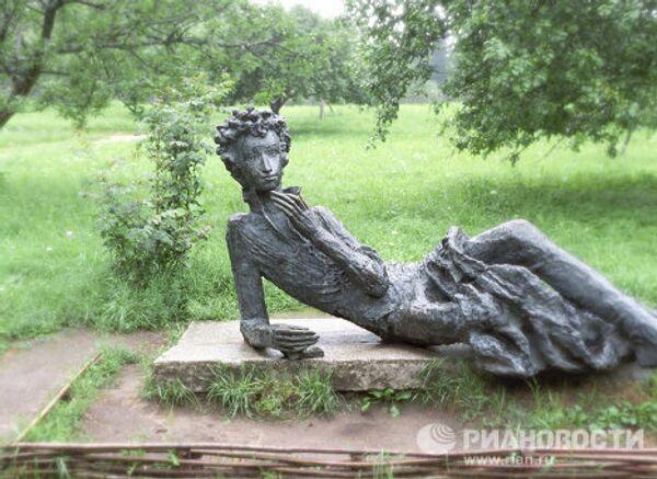 В мемориальном музее-заповеднике А. С. Пушкина Михайловское
