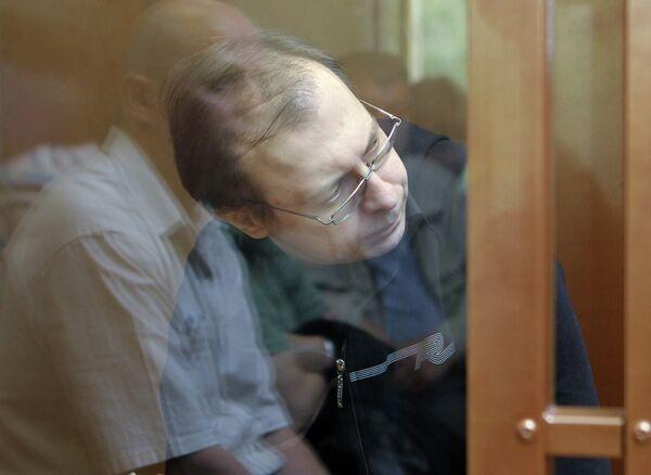 Судебный процесс по делу бывшего милиционера Анатолия Маурина