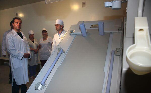 Президент РФ Д.Медведев посетил республиканскую больницу