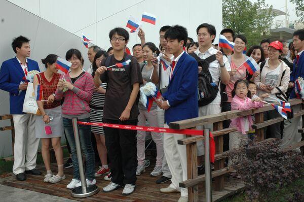 Российский павильон на Всемирной универсальной выставке ЭКСПО-2010 в Шанхае отмечает День России